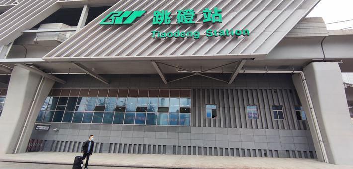 重庆5号线石桥铺-跳磴开通