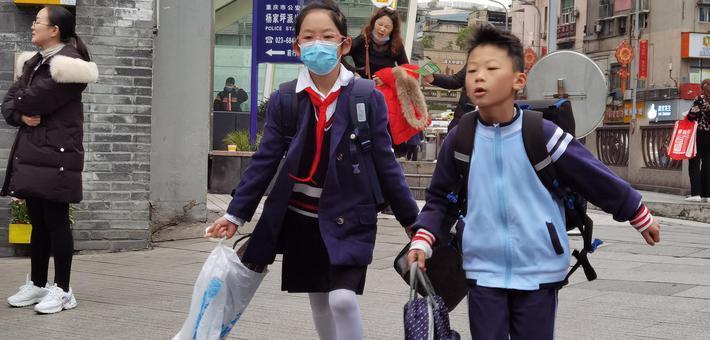 神兽回笼!直击重庆中小学开学首日