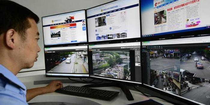 重庆首个信息安全规划评审 要为互联网筑 防火墙