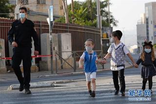 耶路撒冷:封鎖下的高風險社區