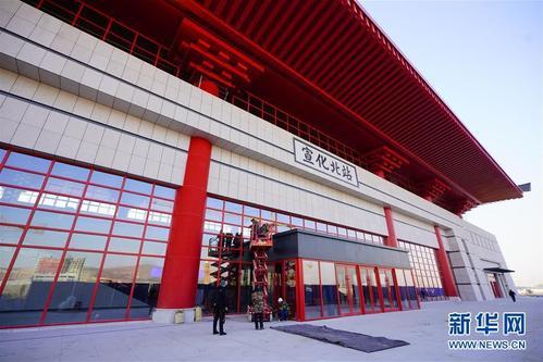 京张高铁沿线车站即将竣工