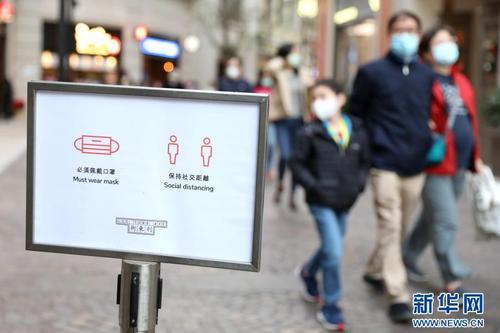香港新增85例新冠肺炎確診病例