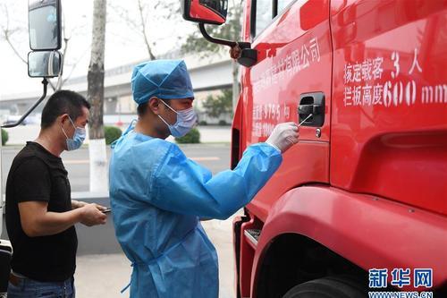 北京新发地批发市场8月15日起分期复市