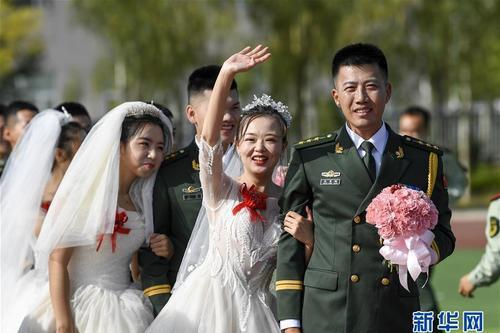 军营集体婚礼 见证幸福爱情