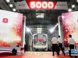 上海地铁迎来第5000辆列车