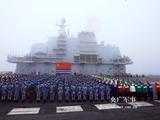人民海军成立69周年!辽宁舰600余名官兵甲板宣誓