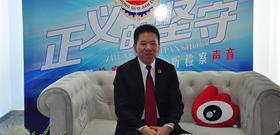 新浪吉林专访梅河口市检察院检察长李志刚——探索民行工作新路径,全力构造多元化监督格局。