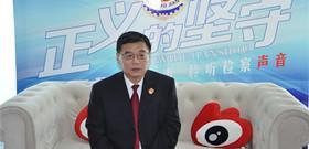 新浪吉林专访吉林市人民检察院党组书记、检察长谢茂田——积极应对新常态,努力实现新作为。