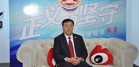 新浪吉林专访辽源市人民检察院检察长赵彦峰——维护社会的公平正义是检察工作永恒的主题。