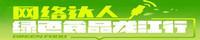 绿色食品龙江行