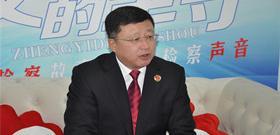 新浪吉林访白山市人民检察院检察长喻春江——强化民行监督,全力打造检察工作新的增长点。