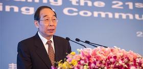 21世纪海上丝绸之路国际研讨会在泉州市举行,福建省委书记尤权在开幕式上致辞。