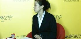 辽宁省消协副秘书长姚丽华做客新浪辽宁,为网友解析辽宁省消协组织消费维权典型案例。