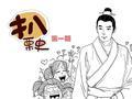 从琅琊榜看历史:中国男人帅气逆天时