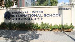 上海协和高中:不让一个孩子输在终点线上