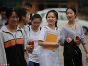 评北京高考作文题:《共和国,我为你拍照》