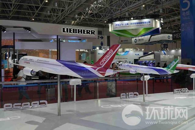 同角度对比C919和CR929大飞机