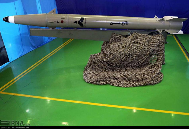 伊朗展示最新导弹性能数据保密