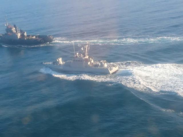 乌克兰军舰闯刻赤海峡被俄扣留