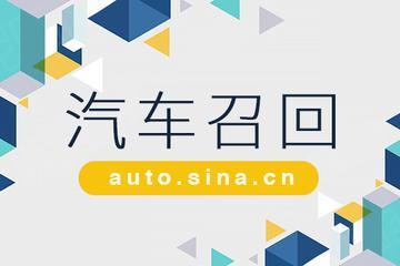 奇瑞汽车股份有限公司召回部分奇瑞瑞虎5汽车