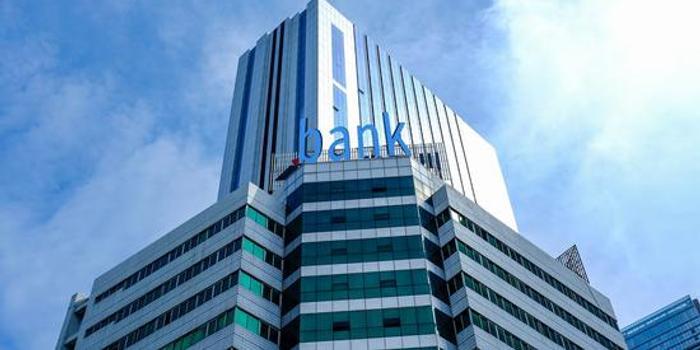 广州农商行4名员工违规放贷1.9亿 其中1.32亿未收回