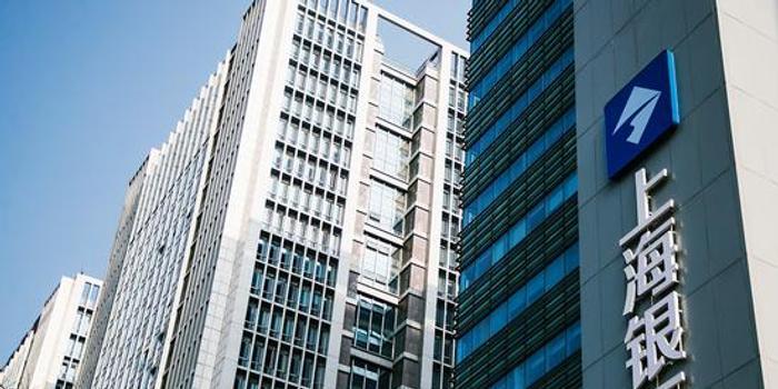 上海銀行注冊資本增至142億 200億二級資本債也獲批