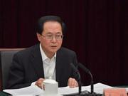 省委常委会议学习贯彻习近平在中央政法工作会议上的重要讲话精神