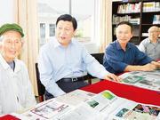 习近平总书记在浙江的探索与实践·党建篇