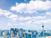 推进生态文明建设 为建设美丽中国添上成都色彩