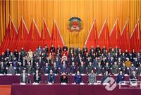政协广安市第五届委员会第三次会议闭幕