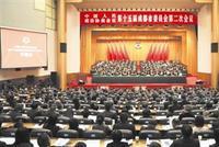 成都市政协十五届二次会议开幕 范锐平讲话