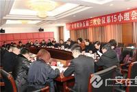 李建勤参加政协委员小组协商讨论