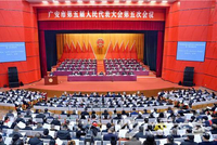 广安市第五届人民代表大会第五次会议开幕
