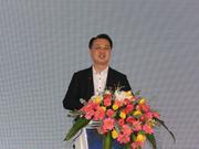 施锦珊出席2019全球租赁业竞争力论坛峰会并演讲