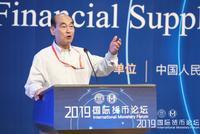 王忠民:受托人概念的核心定义是缺失的