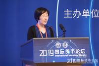 霍颖励:跨境资金流动的过程中应该兼顾效率和稳健