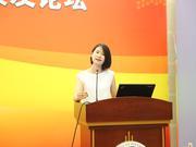 孙婷出席中央财经大学保险校友论坛并演讲