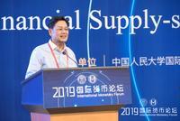 陈云贤:中国金融稳定增长防范风险要加强监管协调