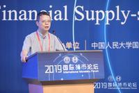 丁剑平:由于文化的不同 金融监管更强调精准定位