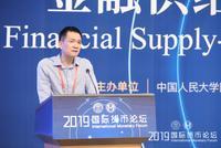 """姚洋:资管新政有利于打破理财资管的""""刚性兑付"""""""