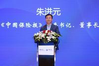 朱进元:不能忽视中小金融机构创新方面增加的新动能