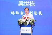 梁世栋:金融科技是金融供给侧改革的重要组成部分