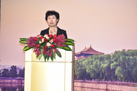 高燕:中国银行业对外资全面放开市场准入正加快推进