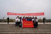 """内蒙古商务厅组织开展""""青春心向党·建功新时代""""纪念五四活动"""