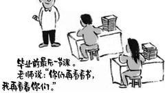 2019年各地高考语文作文题汇总(完整版)