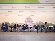 圆桌讨论:全球贸易和贸易金融展望