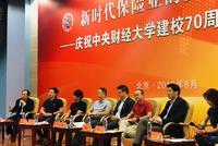圆桌讨论:变革、创新与创业