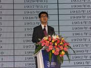 温彬出席2019全球租赁业竞争力论坛峰会并演讲