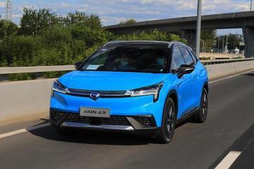 体验广汽新能源Aion系列SUV的智能科技