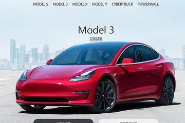 """改款在即,特斯拉""""S3XY""""全系车型性能和续航将得到提升"""